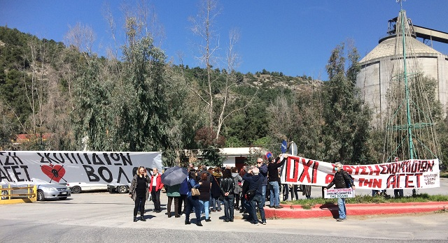 Διαμαρτυρία και αποχωρήσεις από τη σύσκεψη στην ΑΓΕΤ [photos]