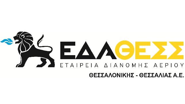 Διευρύνεται η διείσδυση του φυσικού αερίου στη Θεσσαλία