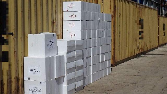 Εντοπίστηκε πλοίο που μετέφερε 24.500.000 λαθραία τσιγάρα [εικόνες]