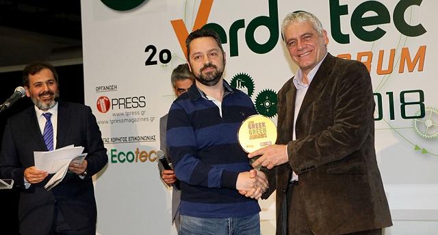 «Πράσινο» βραβείο στην Αλόννησο