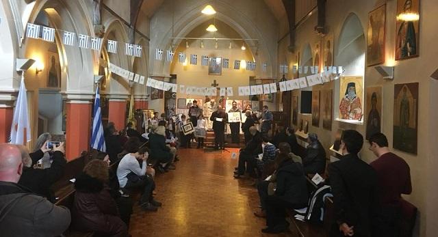 26χρονος Βολιώτης διδάσκει εθελοντικά στην Αγγλία