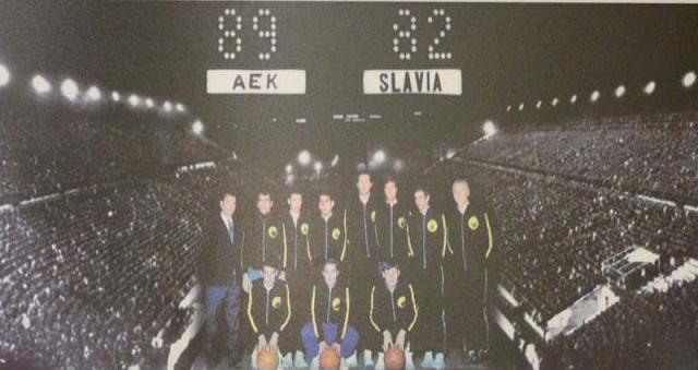 Γρ. Καρταπάνης: Ακριβώς πριν από μισό αιώνα- Η ΑΕΚ κυπελλούχος Ευρώπης στο μπάσκετ