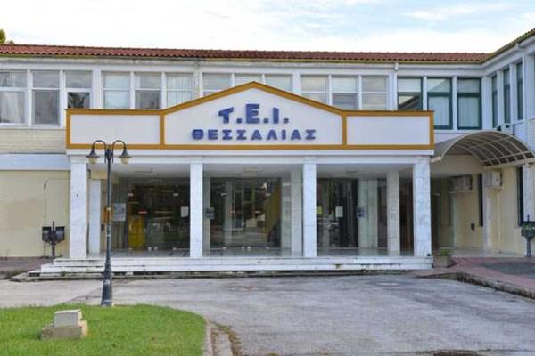 ΤΕΙ Θεσσαλίας: Δεν υπάρχουν οριστικά αποτελέσματα για το νέο Πανεπιστήμιο