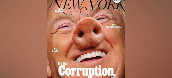 Ο Τραμπ ως... γουρούνι, στο εξώφυλλο του περιοδικού New York