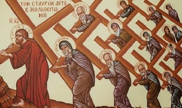 Ο Σταυρός του Χριστού και ο Σταυρός του Ανθρώπου