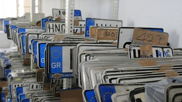 Επιστροφή πινακίδων λόγω Πάσχα: Ποιες παραβάσεις αφορά το μέτρο