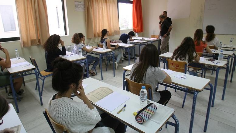Το πρόγραμμα των μαθημάτων των Πανελλαδικών Εξετάσεων