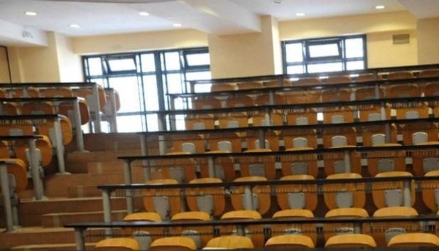 Ευρεία σύσκεψη για τη συνένωση Πανεπιστημίου με τα ΤΕΙ Θεσσαλίας και Στ. Ελλάδας