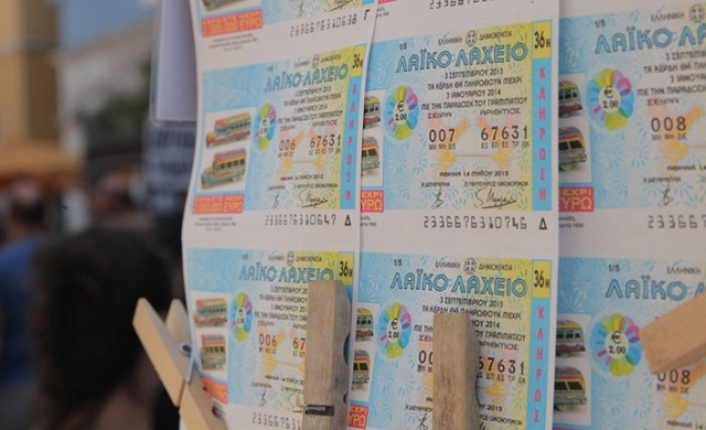 Έξι Λαρισαίοι μοιράστηκαν τα 530.000 € του Λαϊκού Λαχείου