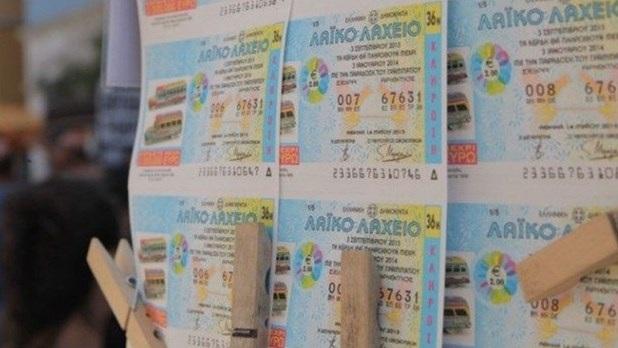 40χρονη άνεργη Λαρισαία κέρδισε τα 300.000€ του λαϊκού λαχείου