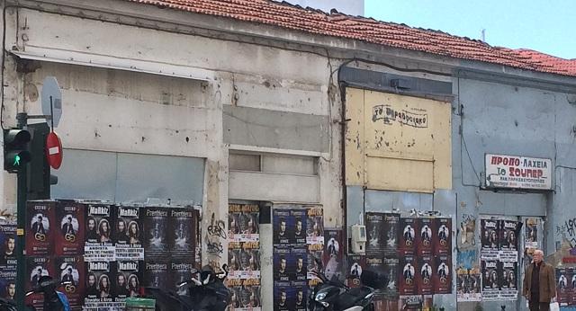 Κτίριο του Νοσοκομείου διεκδικεί ο Δήμος Βόλου