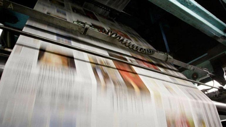 Τα πρωτοσέλιδα των εφημερίδων της Κυριακής του Πάσχα