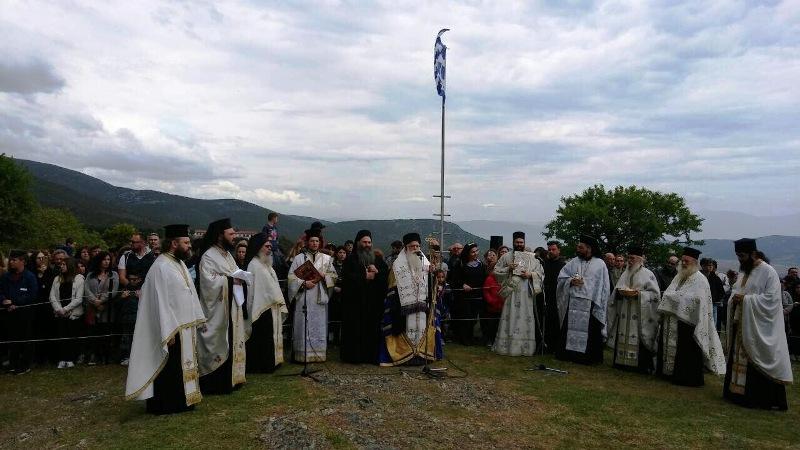 Η αποκαθήλωση στον Λόφο της Ξενιάς (φωτο)