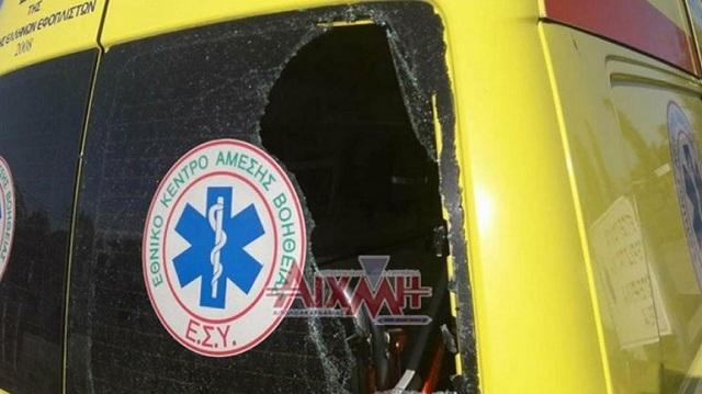 Εξαγριωμένοι συγγενείς ασθενούς έσπασαν το ασθενοφόρο