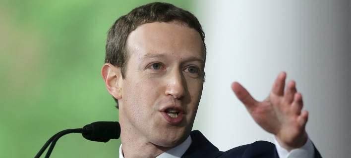 Το Facebook ενημερώνει από σήμερα όσους έπεσαν θύματα της διαρροής των δεδομένων τους