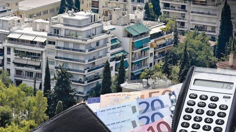Oι 21 φόροι που θα αυξηθούν μαζί με τις αντικειμενικές αξίες