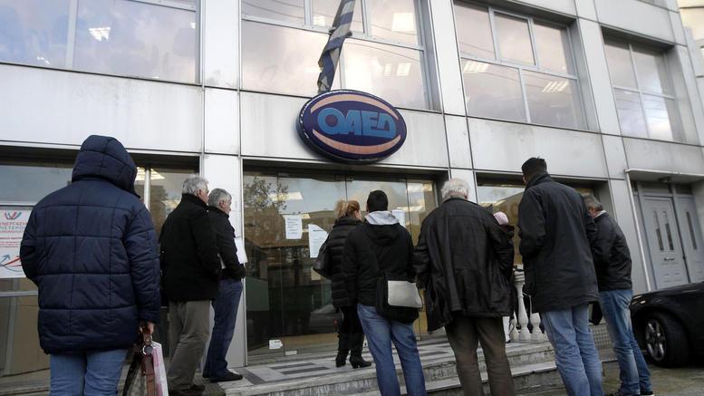 Κατάρτιση 3.600 ανέργων με αμοιβή €1.360