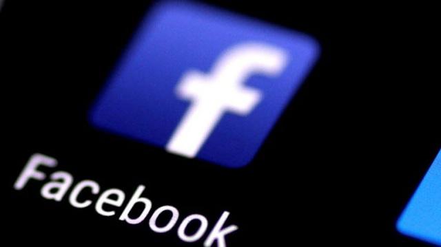 Δείτε εδώ αν το Facebook μοιράστηκε τα δικά σας στοιχεία με την Cambridge Analytica