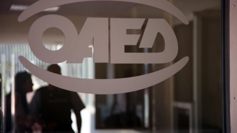ΟΑΕΔ: Έτοιμη η πλατφόρμα για 5.066 υπαλλήλους στην αντιπυρική προστασία