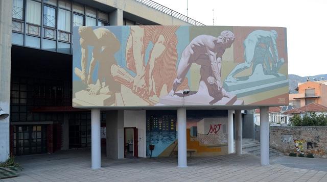 Εντυπωσιακή τοιχογραφία της Urbanact στο 6ο Λύκειο Βόλου