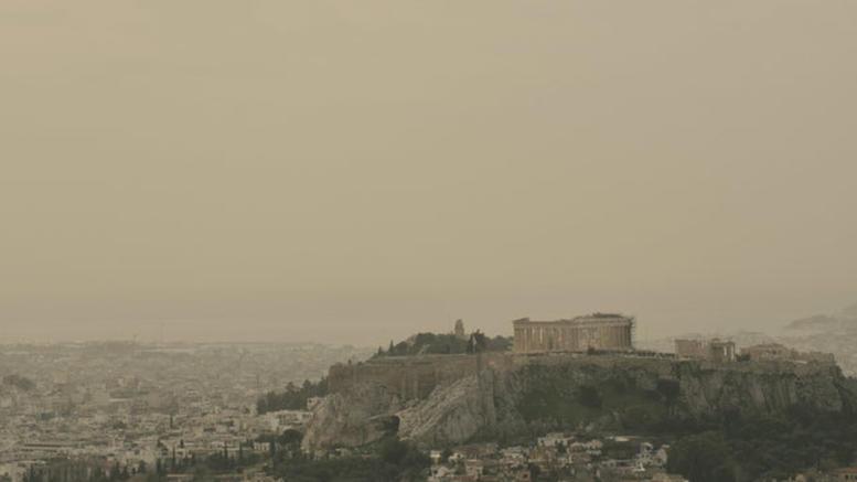 Επιστρέφει η αφρικανική σκόνη [βίντεο]