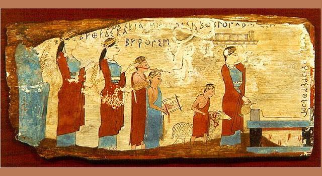 Ημερίδα για τα μαντεία και τα μυστήρια στην αρχαία Ελλάδα