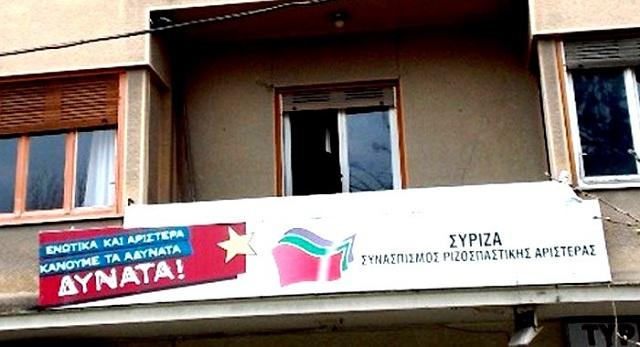 Δύο γραμμές στον ΣΥΡΙΖΑ για την καύση σκουπιδιών