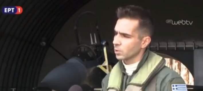 Βίντεο ντοκουμέντο: Οταν ο σμηναγός Γιώργος Μπαλταδώρος μιλούσε για τους κινδύνους στο Αιγαίο