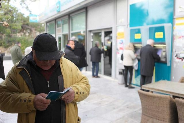 Πολιτικοί συνταξιούχοι Μαγνησίας: «Να επιστραφούν τα παρακρατηθέντα»