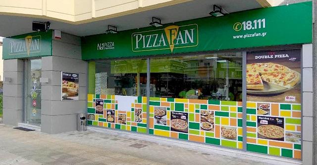 Νέο κατάστημα Pizza Fan στην Κομοτηνή