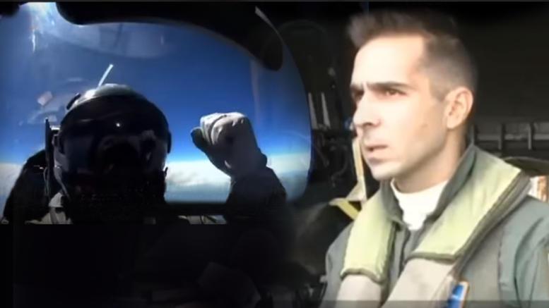 Τα τελευταία λόγια του άτυχου πιλότου του Mirage: «Ακολούθα με...»