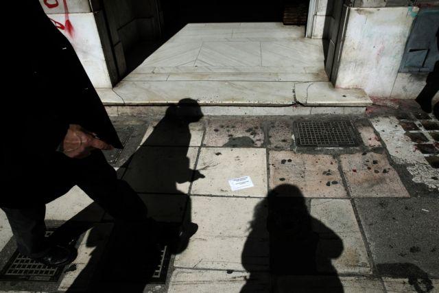 Επίθεση Ρουβίκωνα σε εταιρεία στην Κηφισιά