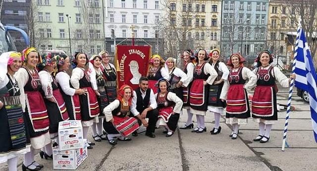 Εξόρμηση στην Πράγα