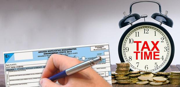 Οι παγίδες στις φορολογικές δηλώσεις και το αφορολόγητο όριο