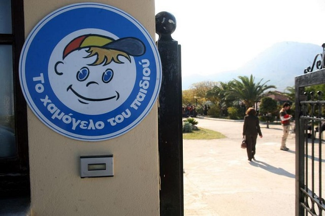 Το «Χαμόγελο του Παιδιού» επισκέπτεται τη Σκιάθο