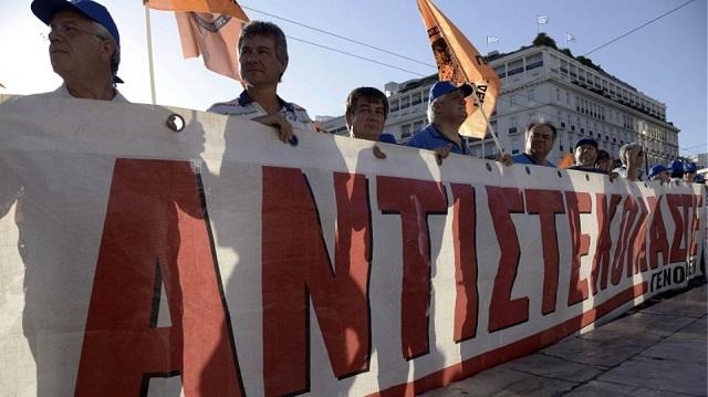 Η ΓΕΝΟΠ ξεκινά 48ωρες απεργίες αντιδρώντας στην πώληση λιγνιτικών μονάδων της ΔΕΗ