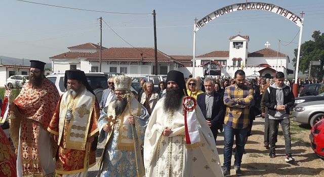 Γιόρτασε η Ιερά Μονή Ζωοδόχου Πηγής στο Ριζόμυλο