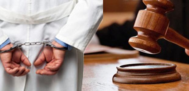 Ισόβια κάθειρξη στον αγγειοχειρουργό για τη δολοφονία μεσίτριας