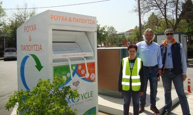 Πιλοτικό πρόγραμμα ανακύκλωσης ρούχων και παπουτσιών στη Λάρισα