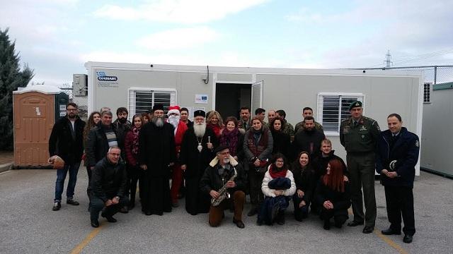 Επίσκεψη στους πρόσφυγες της δομής ΜΟΖΑ