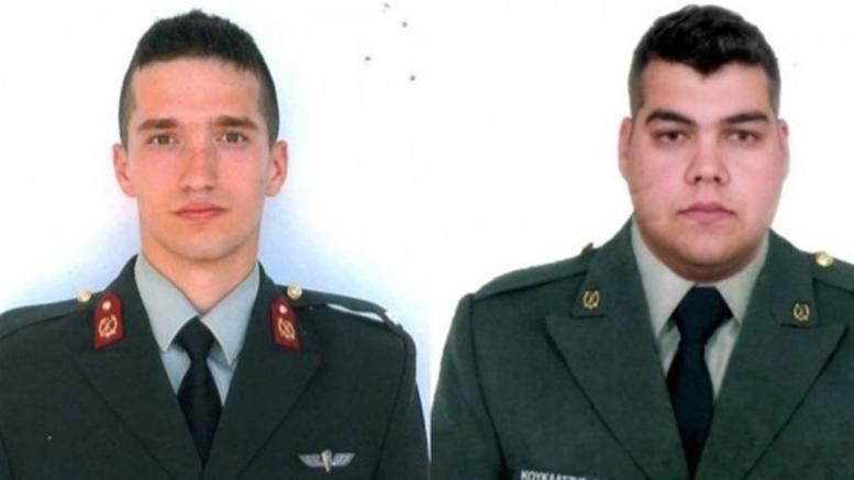 Το Ευρωκοινοβούλιο ζητεί την απελευθέρωση των ελλήνων στρατιωτικών