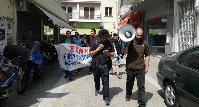 Πορεία ενάντια στον πόλεμο στη Συρία