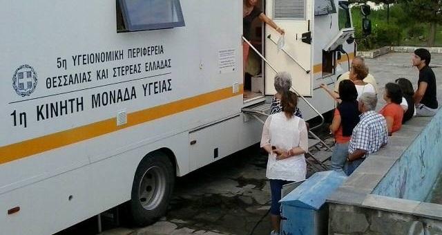 Ιατρική αποστολή στη Σκόπελο