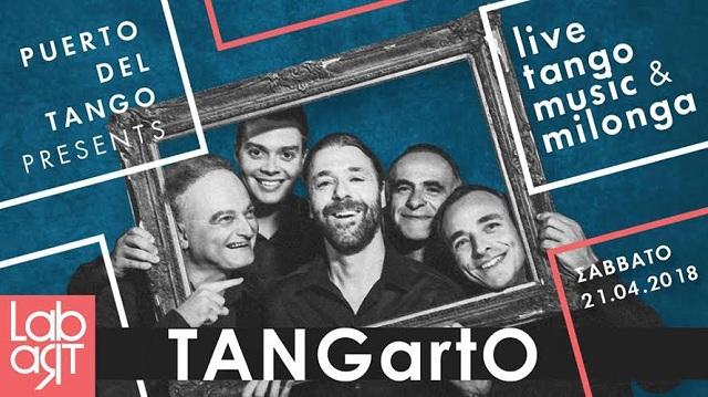 Οι δημοφιλείς «TANGartO» απόψε στο Lab Art