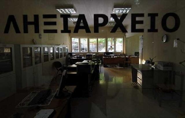 Αθάνατο ελληνικό Δημόσιο: Και νεκρούς... ανασταίνει