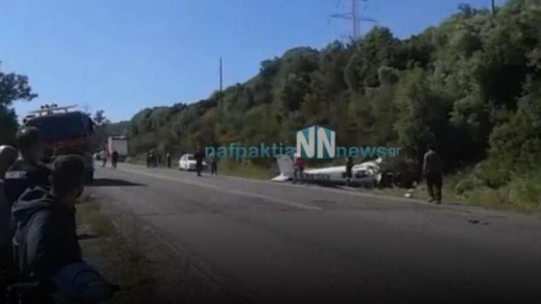 Ενας νεκρός από πτώση διθέσιου αεροσκάφους στη Φωκίδα [βίντεο]