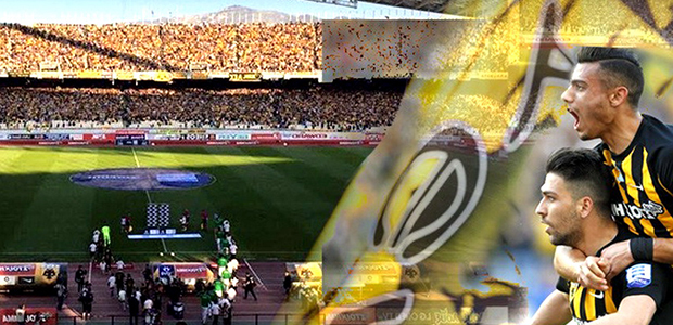 Πρωταθλήτρια Ελλάδας η ΑΕΚ