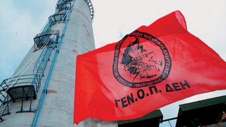 Από τα μεσάνυχτα οι 48ωρες απεργίες της ΓΕΝΟΠ