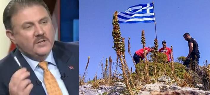 Σύμβουλος Ερντογάν: Μαζέψαμε όλες τις ελληνικές σημαίες από τις βραχονησίδες. Στείλαμε βίντεο στην Αθήνα