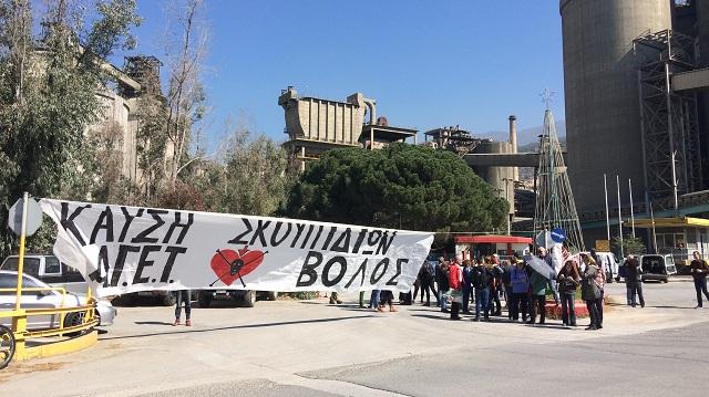 Στο συλλαλητήριο κατά της καύσης σκουπιδιών οι ιατρικοί επισκέπτες